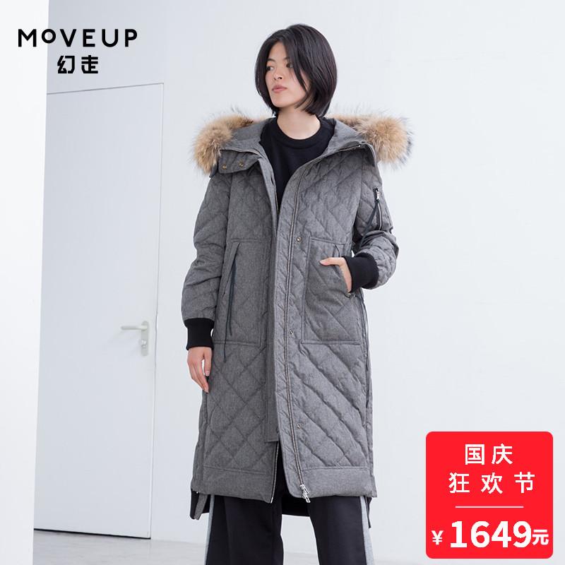 MOVEUP幻走2017女装冬季新款 个性毛领拉链保暖中长款羽绒服