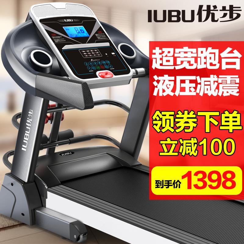 優步A999跑步機電動家用款折疊式減肥神器超靜音減震多功能走步機