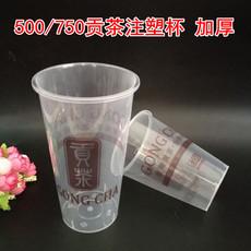 Пластиковый стакан Tribute 500ml/750ml LOGO