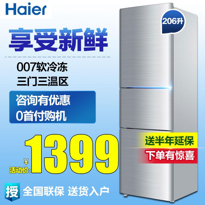 haier/海尔节能电冰箱bcd206stpa
