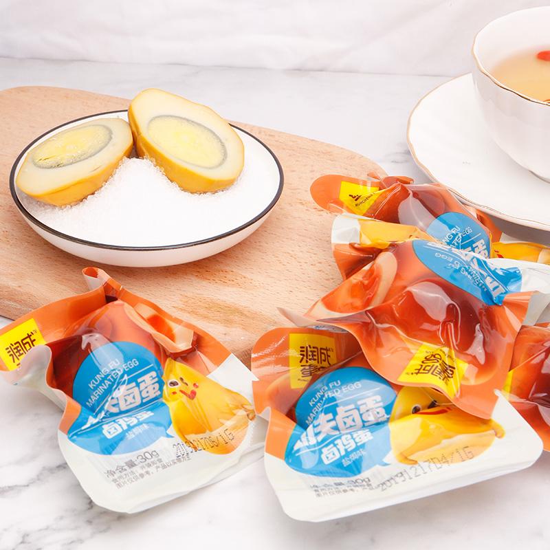 润成盐焗鸡蛋整箱20枚卤鸡蛋小包装零食李佳琦推荐泡面功夫卤蛋
