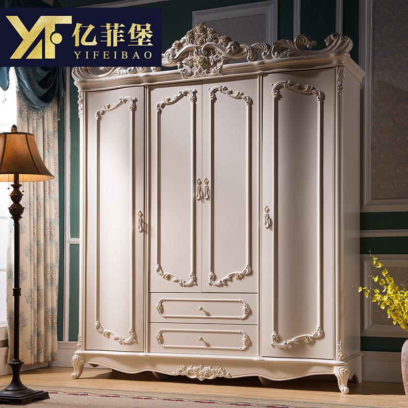 亿菲堡 欧式衣柜法式大衣柜整体组合成人四门衣柜 卧室二三门衣橱