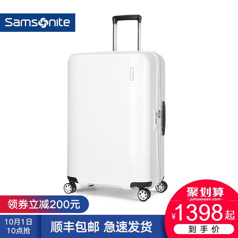 Samsonite-新秀丽AG2拉杆箱行李旅行箱万向轮学生小清新女专柜款