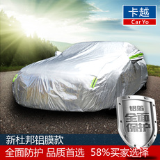 Tent for car Caryo