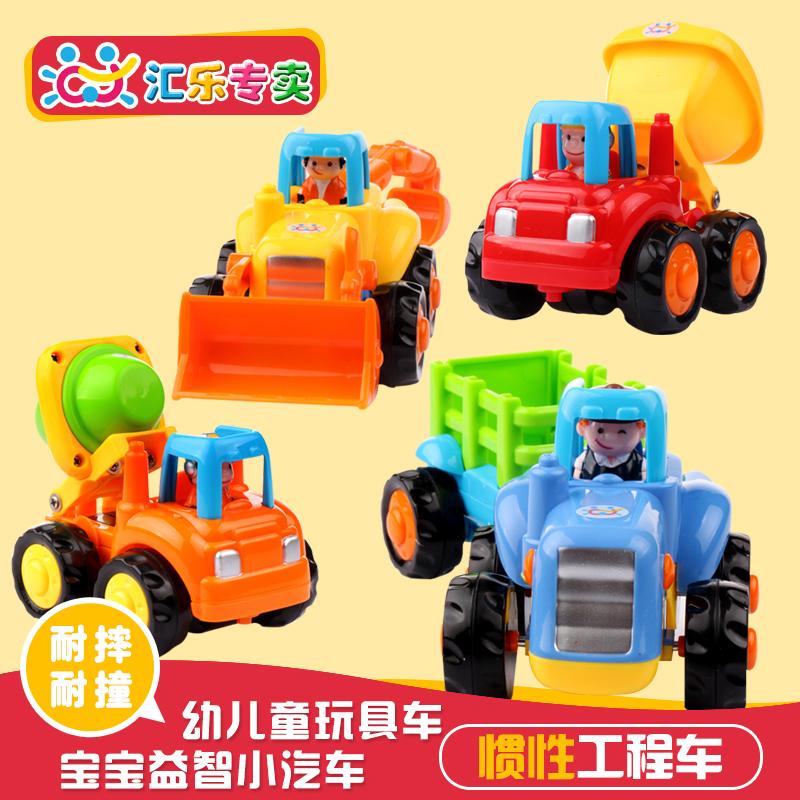 Электронная игрушка для детей Huile toys  326