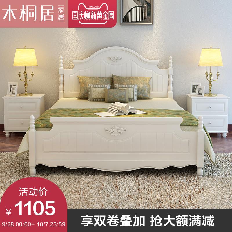 木桐居韩式田园风格床现代简约卧室实木双人床欧式主卧公主床家具