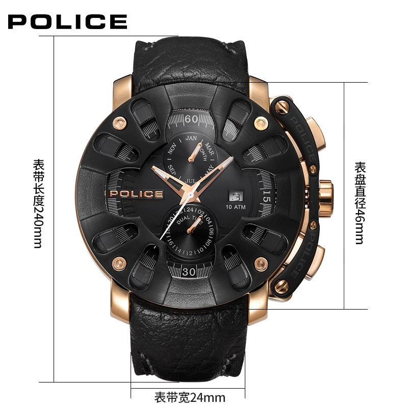 意大利POLICE手表进口男士手表石英机芯酷黑朋克皮带手表PL.13806
