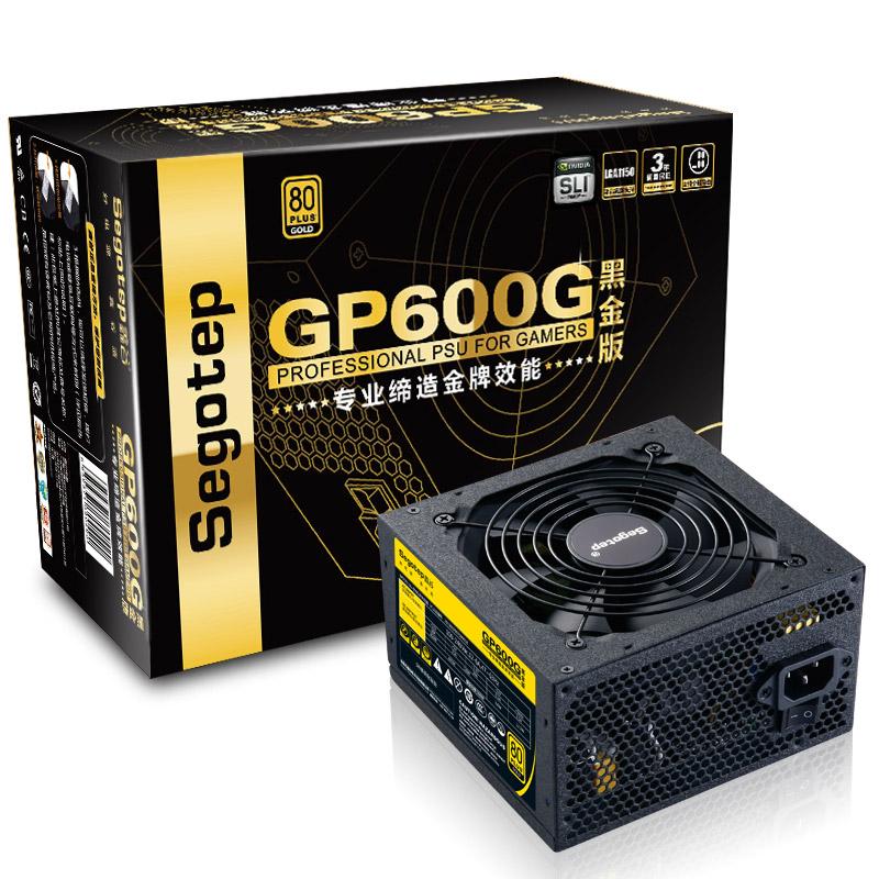 鑫谷金牌GP600G黑金台式主机电脑电源宽幅主动式静音节能额定500W