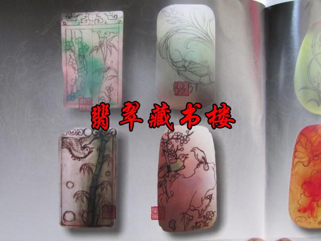 玉雕设计白描描手绘图系列