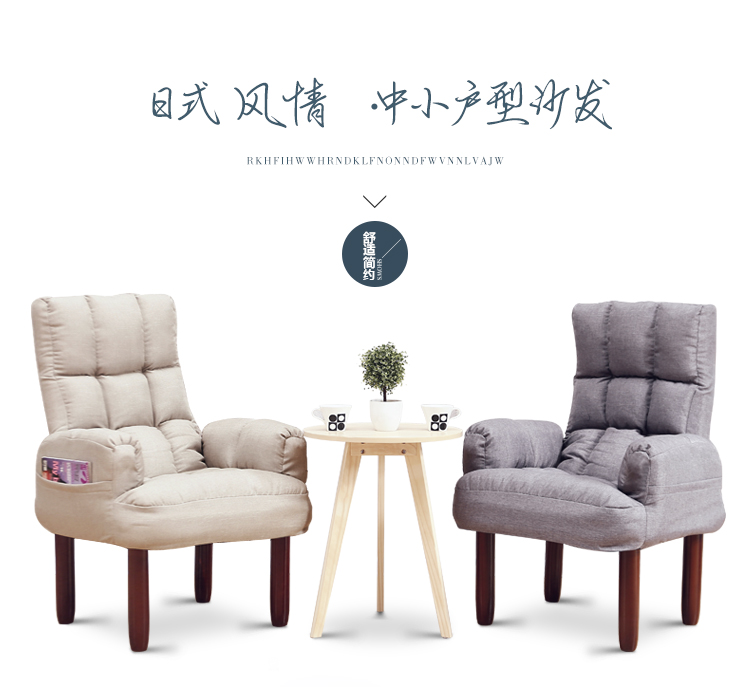 Lazy couch TV computer sofa chair feeding breastfeeding chair Japanese folding recliner single fabric sofa