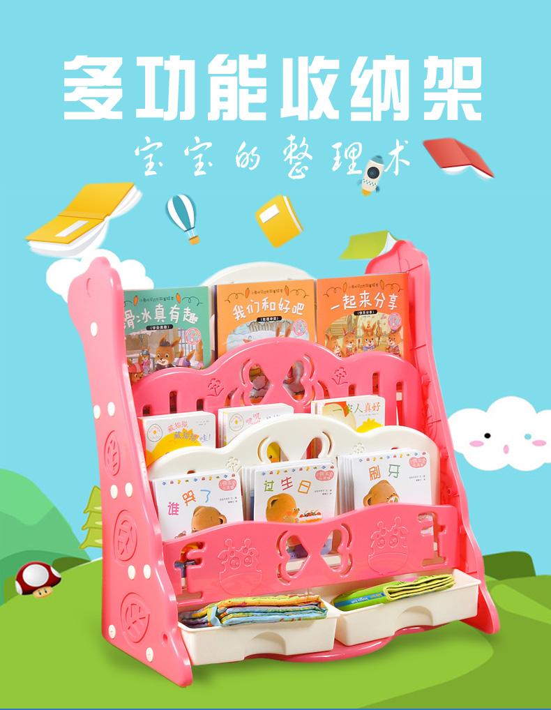 宝宝书架儿童书柜幼儿园图书架家用简易书籍架小孩塑料卡通绘本架