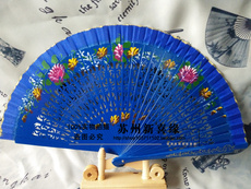 Веер New edge craft fan
