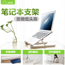 База для планшетного ПК Xgear Mac