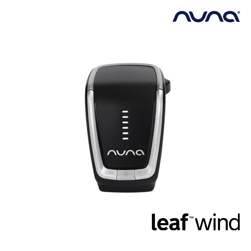 荷兰Nuna Leaf Wind 摇椅专用配件 电动马达