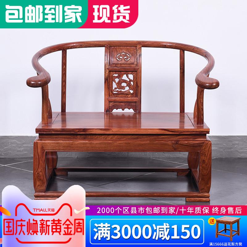 仙铭源刺猬紫檀红木实木花梨木打坐靠背椅太师椅沙发椅圈椅禅椅