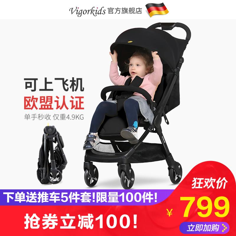 德国威凯viki婴儿推车轻便伞车儿童可坐躺折叠便携式迷你小婴儿车