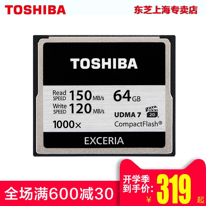 东芝 CF 64G CF卡高速存储卡单反专业相机内存卡 150M 1000X