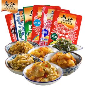 榨菜乌江涪陵榨菜微辣套餐18袋共1350g下饭菜咸菜海带丝萝卜干