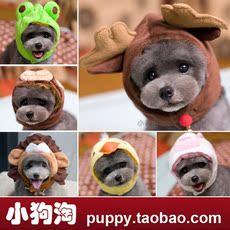 Шапки для собак и кошек Kojima