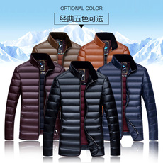 Men's down jacket Nuoleidun y9093 2016