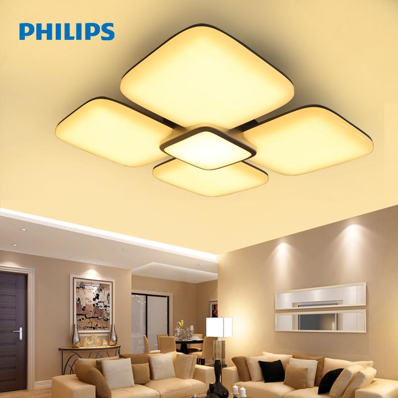 飞利浦LED吸顶灯 现代客厅卧室书房灯具饰 丁香吸顶灯遥控调光
