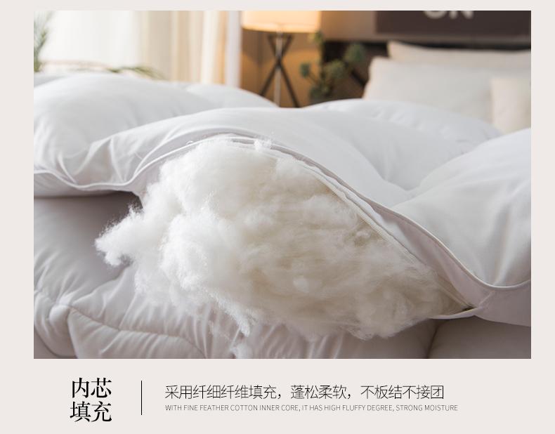 内芯采用纤细纤维填充,蓬松柔软,不板结不接团填充-推好价 | 品质生活 精选好价