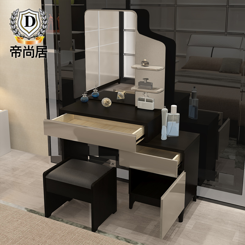 帝尚居 北欧现代简约梳妆台小户型卧室木质化妆桌凳 亮光烤漆