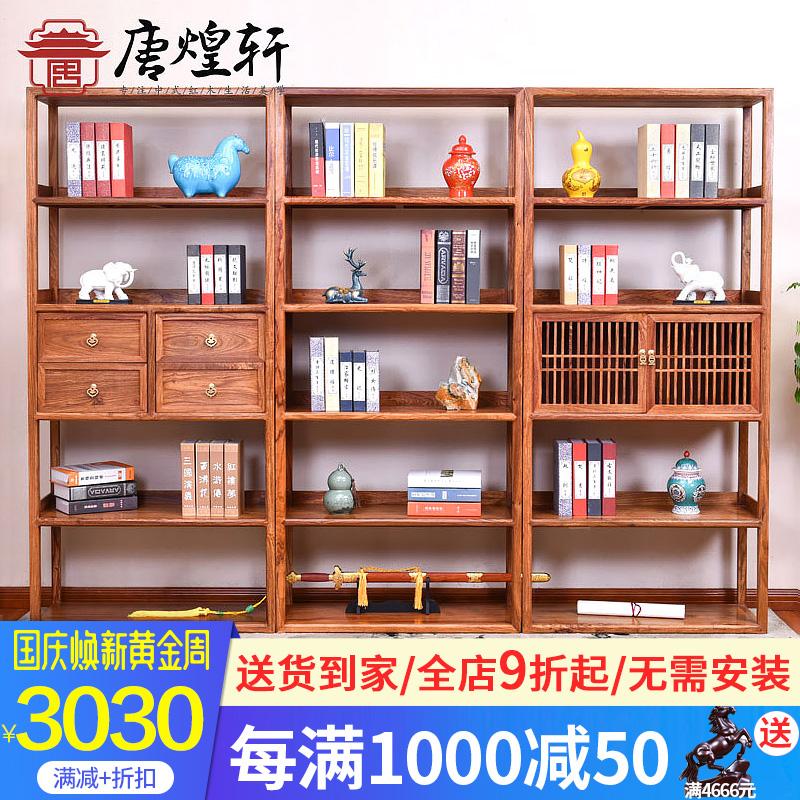 红木家具花梨木客厅书架书柜组合实木中式仿古刺猬紫檀书橱展示架