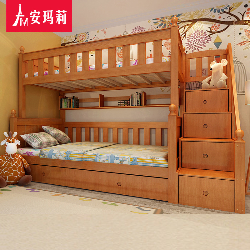 安玛莉美式全实木高低床上下床成人双层床子母床儿童床实木