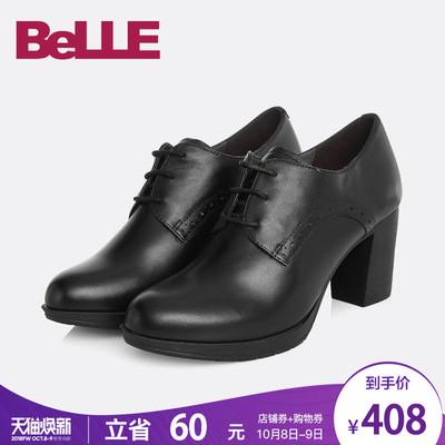 百丽单鞋2018春新款款商场同款英伦风牛皮粗高跟女鞋BDPC1AM8