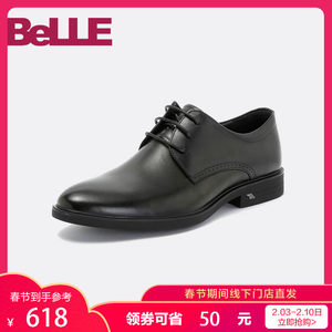 #百丽男鞋秋商场新款商务正装皮鞋婚鞋5TV01CM8