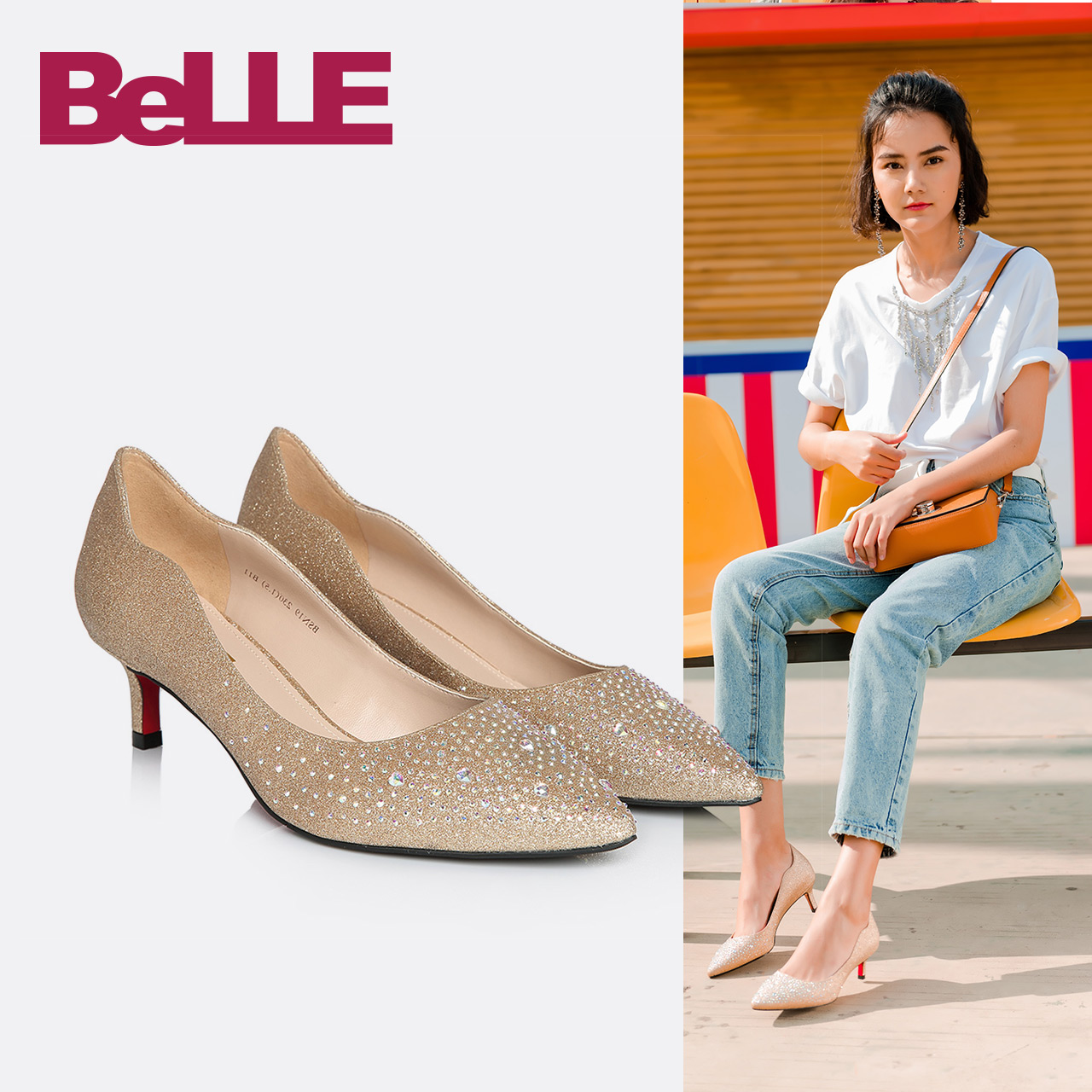 Belle-百丽2018春细跟商场同款亮片布闪钻尖头女单鞋BSN19AQ8