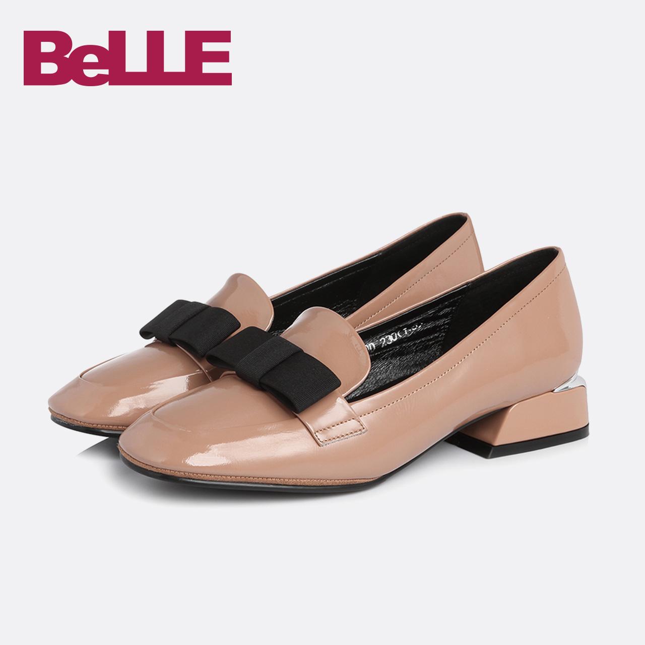 百丽单鞋18春季新款商场同款皱牛漆皮乐福女鞋S2W1DAM8