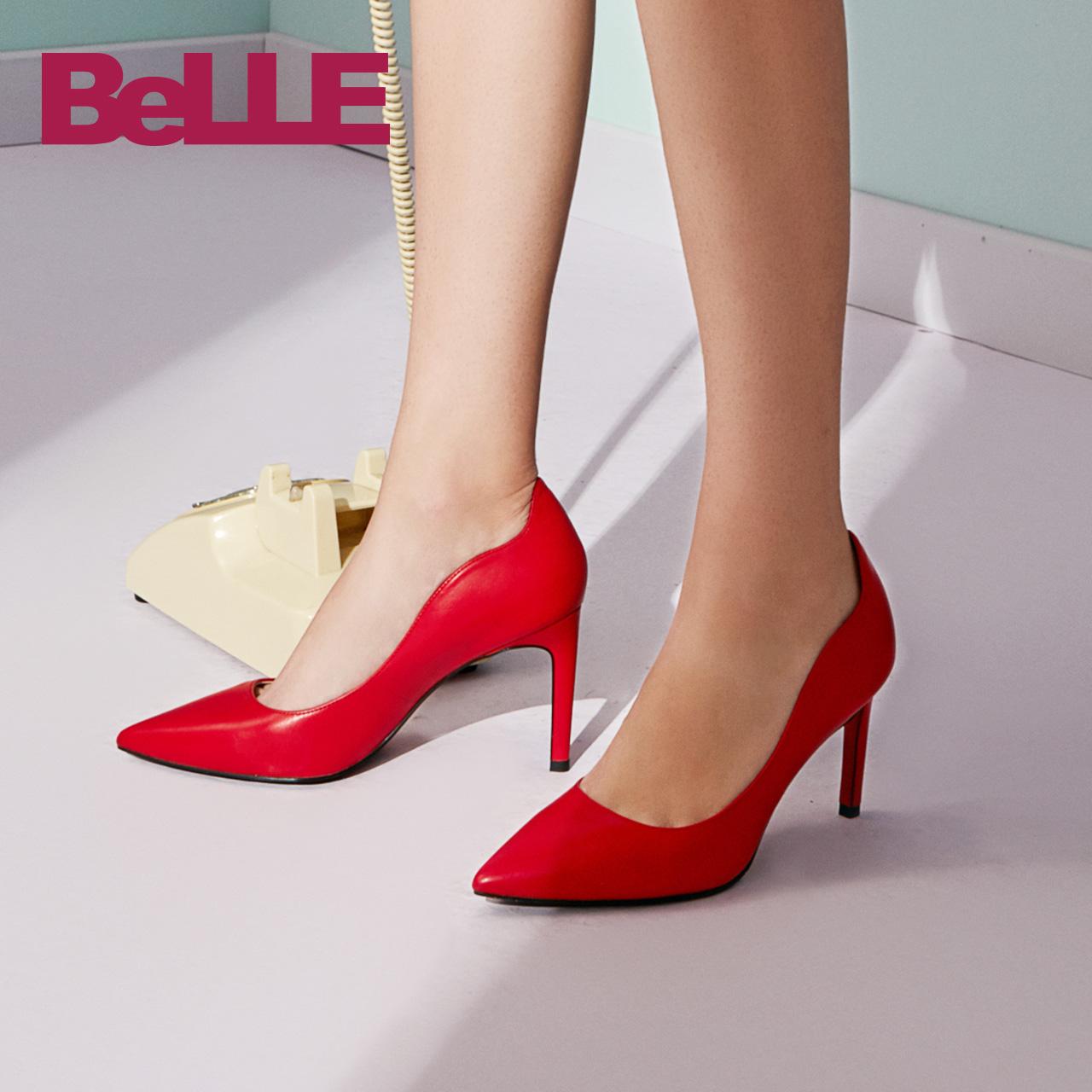 Belle-百丽单鞋2018春新款商场同款牛皮浅口女皮鞋BOWB5AQ8