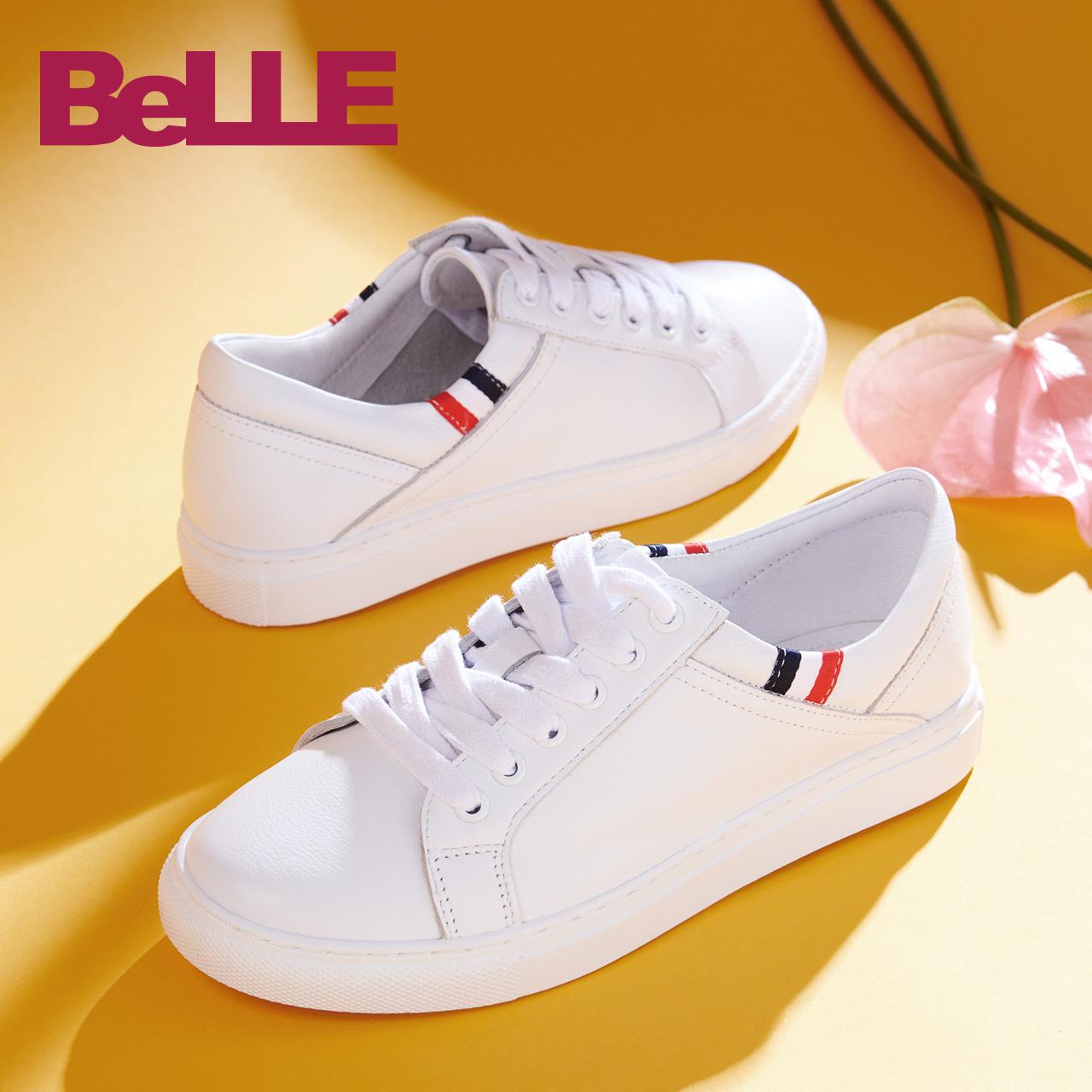 Belle-百丽板鞋2018春季新商场同款牛皮休闲平底女鞋S2N1DAM8