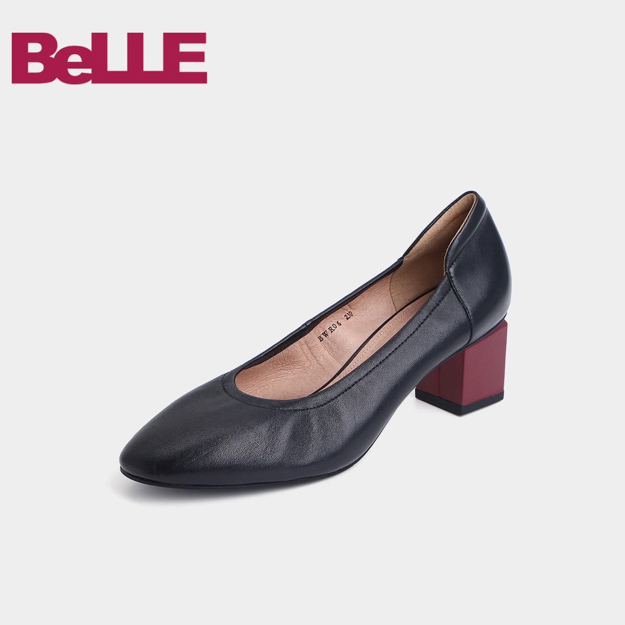 百丽奶奶鞋女2018秋商场同款粗跟浅口复古女单鞋BWR06CQ8