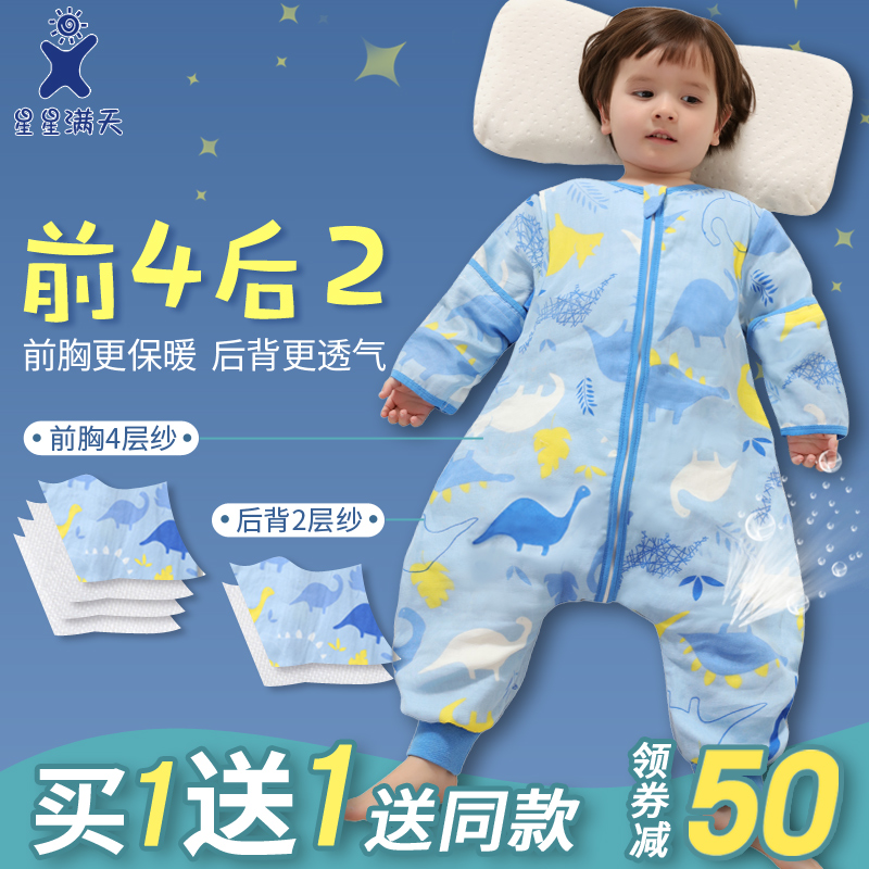 Baby sleeping bag summer thin air-conditioned room gauze split legs baby children anti-kick by the summer four seasons universal