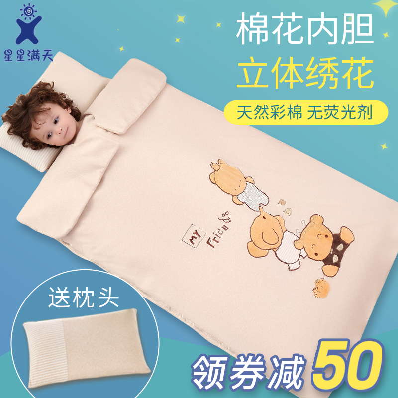 Baby sleeping bag spring and autumn summer cotton thin section baby children quilt in the Big Child anti-kick artifact four seasons universal