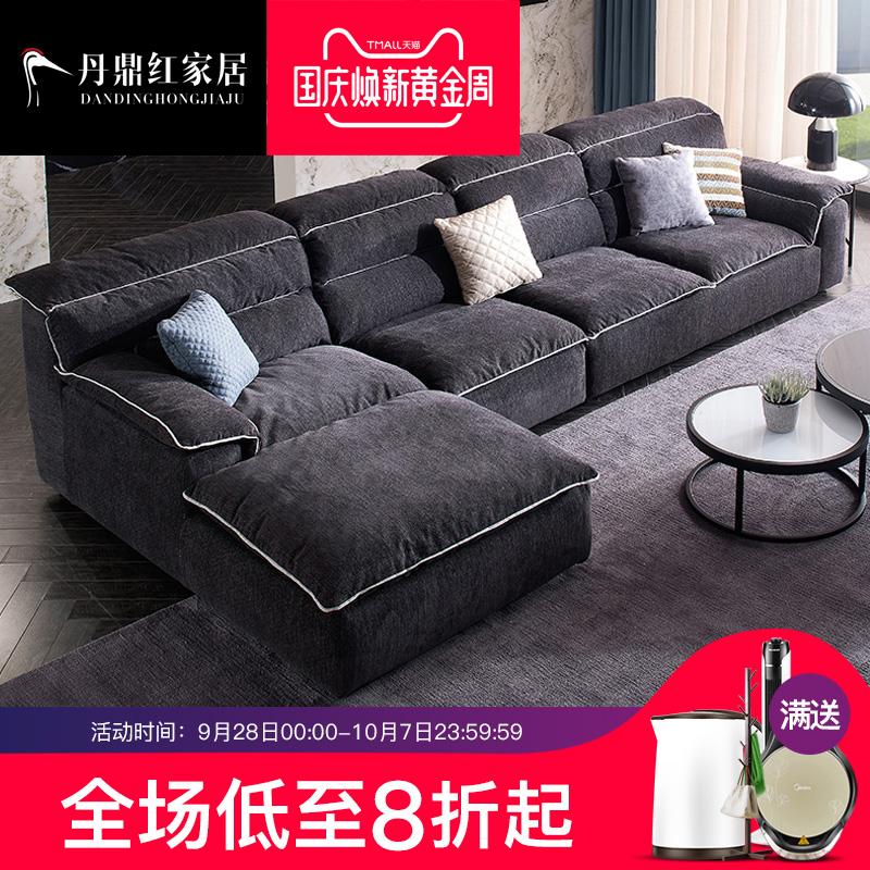 现代简约乳胶羽绒转角沙发组合小户型 北欧深灰布艺软沙发可拆洗