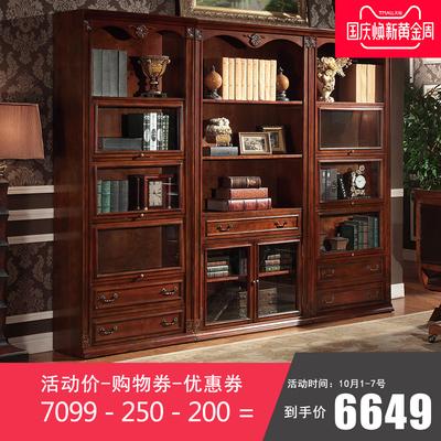 美式实木书柜防尘书架自由组合现代简约带玻璃门欧式乡村书橱订制