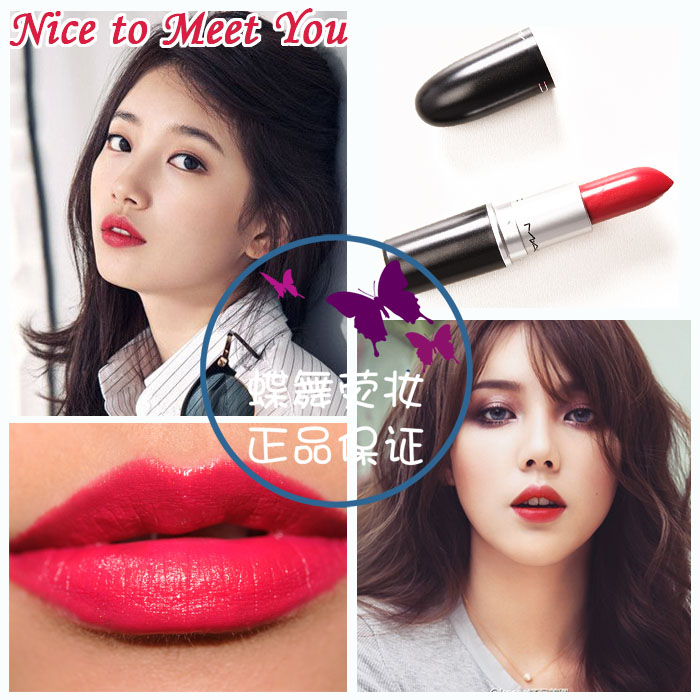 Exceptionnel 现货顺丰MAC魅可口红唇膏chili ruby woo diva cockney see sheer #网购  LO72
