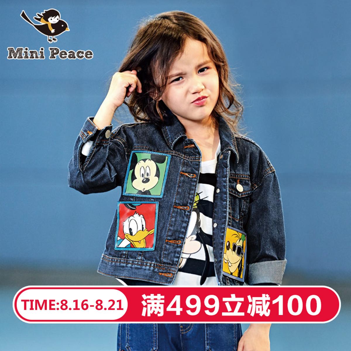 детская куртка Mini peace f2bc63d39 Minipeace 2017
