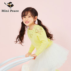 Children's sweater Mini peace f2eb61303 Minipeace