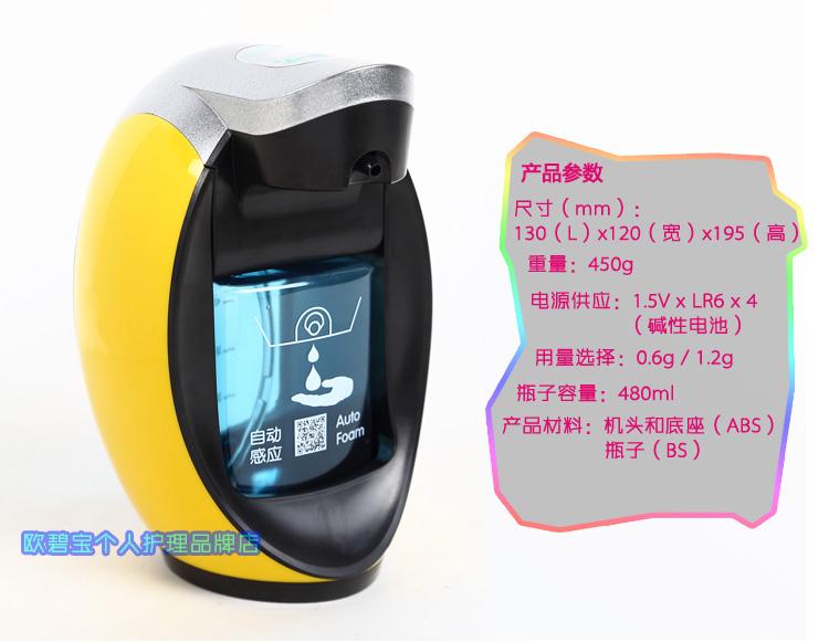 台置壁挂感应洗手盒 泡沫洗手液瓶子 自动皂液器 智能泡沫洗手机