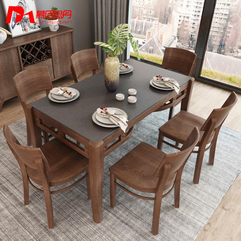 火烧石餐桌椅组合现代简约小户型家用6人饭桌北欧长方形实木餐桌