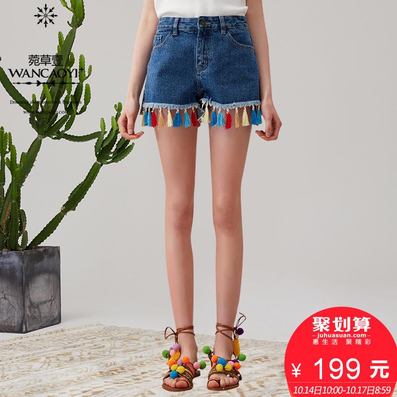 菀草壹2018夏装yabo会员自然腰直筒水洗牛仔裤女浅色牛仔蓝短裤