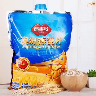 福事多澳洲纯燕麦片