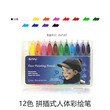 Body Painting Sunshine Angel Crayon Christmas Children's Festival Facial Makeup Sticks Can Insert Color Dress Up Ball Graffiti Safety Paint Stick