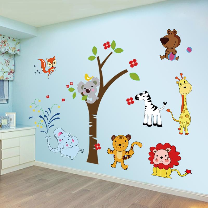 可爱动物卡通墙贴儿童卧室墙壁贴画宝宝婴儿房间装饰墙上贴纸墙画