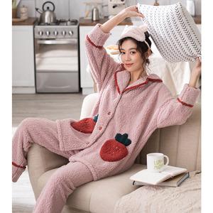 可人儿保暖羊羔绒睡衣女冬可爱加绒加厚珊瑚绒长袖家居服草莓套装